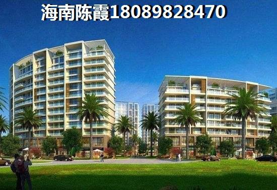 重庆房价,屯昌房子未来是否还值得期待?