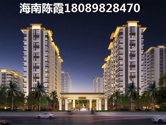 """屯昌房子限购吗?""""候鸟""""如何在中国城投颐康山水买房?"""