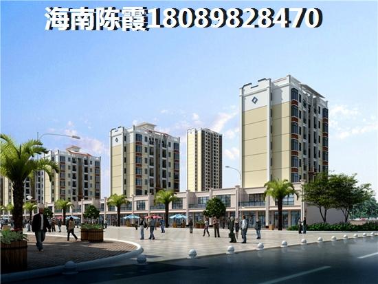 外地人如何在屯昌壹号买到低价高质的房子